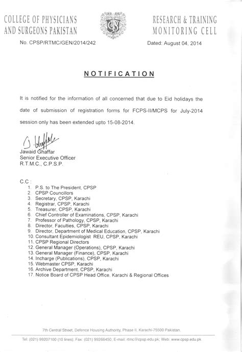 Application Letter Rtmc College Of Physicians And Surgeons Pakistan