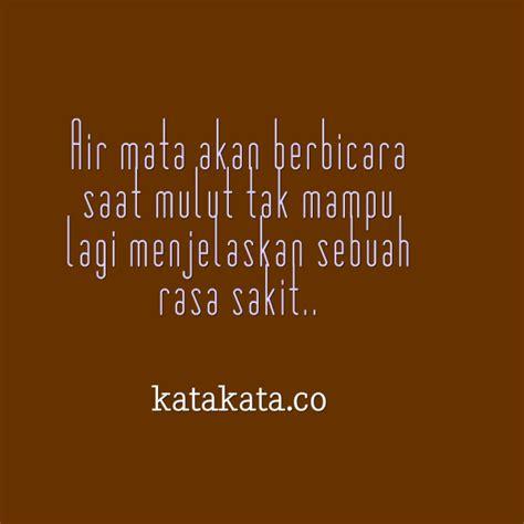 kata kata mutiara sedih daily inspiration quotes