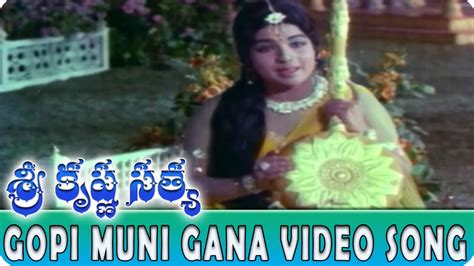 film gana video song gopi muni gana video song sri krishna satya movie