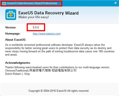 easeus data recovery wizard professional 5 0 1 retail easeus data recovery wizard professional v5 0 1