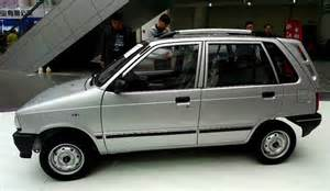 china mehran car booking and jiangnan tt car price