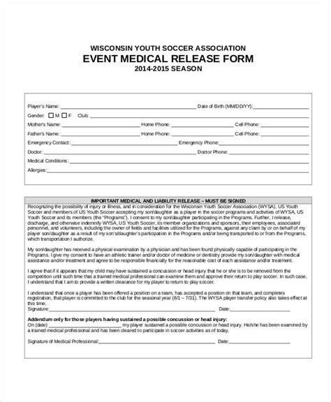 100 blank sle hospital release forms medical