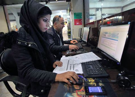 iran chat room how to install home