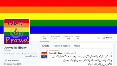 anonymous tutorial hack isis anonymous hacks isis twitter accounts and fills them with