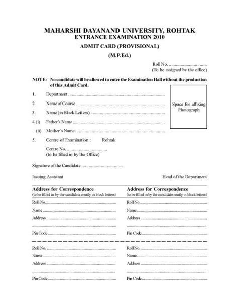 Mdu Mba Admission by Mdu Rohtak Admission 2018 2019 Studychacha