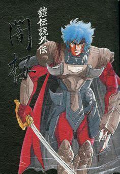 Kaos Samurai X Samurai X 18 1000 images about samurai troopers ronin warriors on