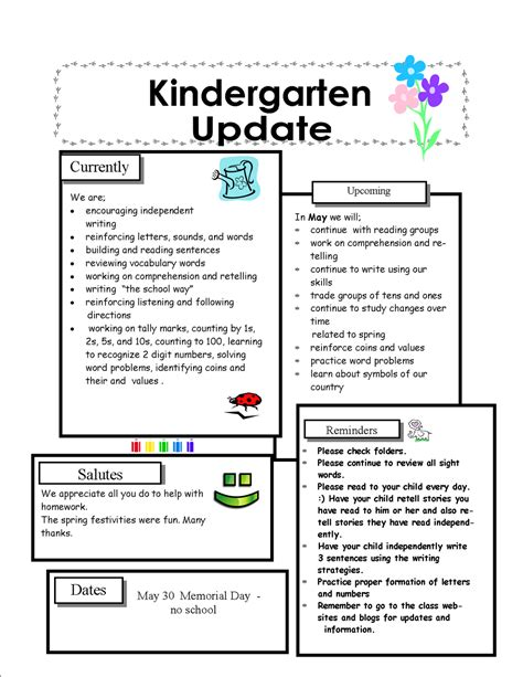 pin kindergarten newsletter template for microsoft word