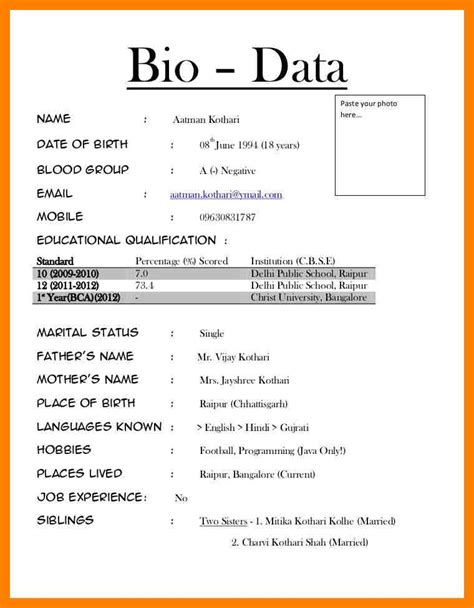 Bio Data Resume Format by 5 Bio Data For Emt Resume