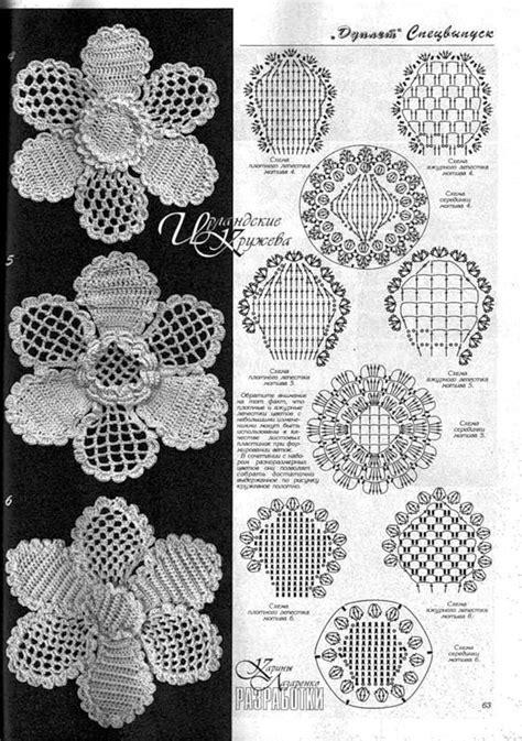 500 motifs pattern stitches techniques 500 best images about flores on pinterest crochet