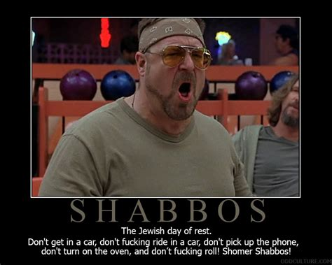 Rug Stains Lebowski Motivational Posters