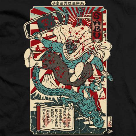 Tshirt In Japan By Merch by Sabu Professional Wrestler Big In Japan By T Shirt