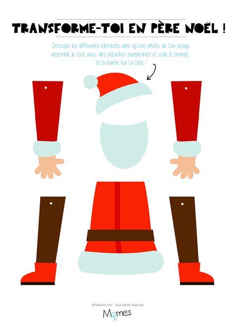 Deco Pere Noel by Deco Noel A Imprimer