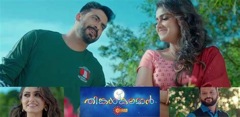 thingalkalaman surya tv starring haritha nair krishna rajyan