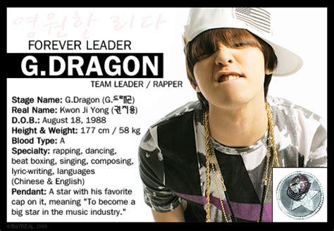 biography g dragon بیوگرافی کامل گروه بیگ بنگ we re forever with u bigbang