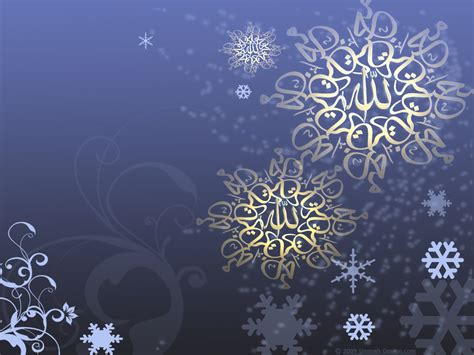 wallpaper quran desktop wallpapers pass the knowledge light life