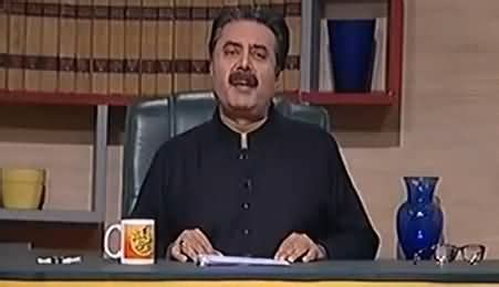 khabardar with aftab iqbal 10th march 2017 comedy show