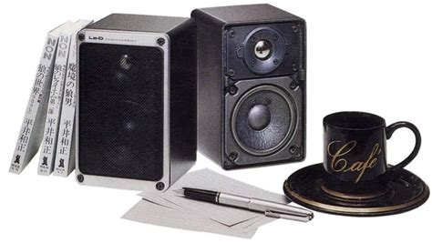 Plu Mba Speaker Series by Lo D Hs 1の仕様 ローディ 日立