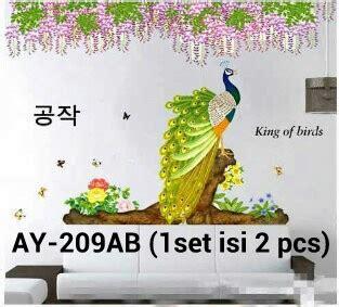 Stiker Anti Nyamuk Motif Kartun Isi 24 jual wall sticker kualitas bagus stiker dinding murah