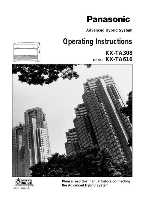 Panasonic Kx Ta616 User Manual 132 Pages