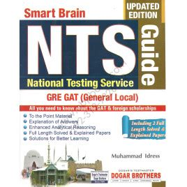 Gat Test For Mba by Css Syllabus 2016 Product Tags Cbpbook Pakistan S