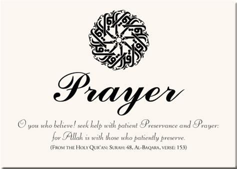 Wedding Blessing Muslim by Islamic Symbolism Muslim Allah Muhammad Qur An Sunnah