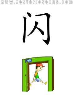 Ordinal Animal Character 13 天 sky imagine a standing a cloud in the sky