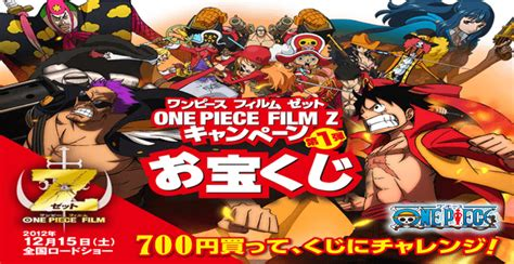 film one piece z streaming vf telecharger visionner one piece film 12 one piece z