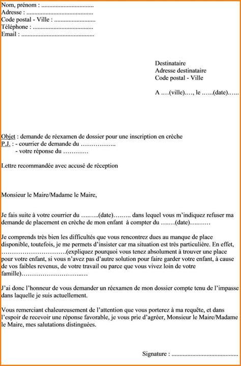 exemple de lettre de motivation pour travailler avec 6 lettre de motivation pour travailler en creche format lettre