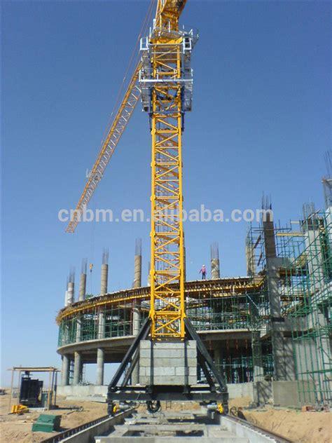 tower crane mast section tower crane mast section cmax tc4808 qtz40 with good
