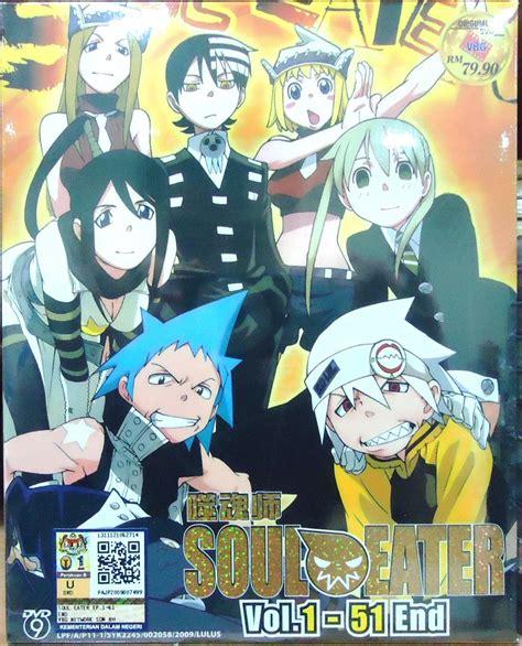 soul eater box set dvd japanese anime soul eater vol 1 51end complete tv
