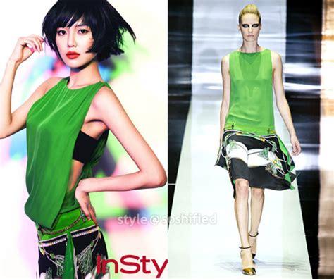 J Estina Sooyoung Clutch 532 soshified styling ji choi