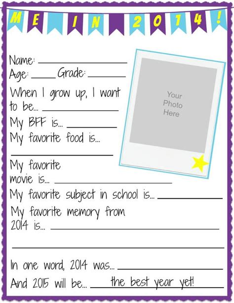 new year lesson plan kindergarten nye all about me printable worksheets great for