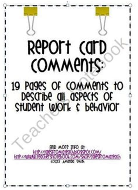 sle report comments for teachers 1000 images about report cards on report card