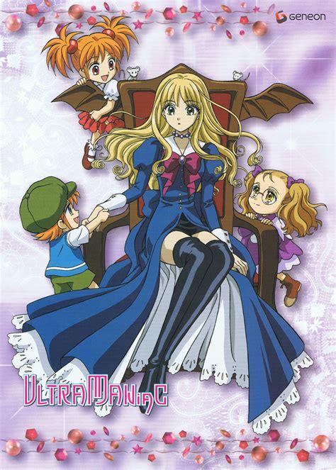 ultra maniac ultramaniac magical yoshizumi wataru image 521082 zerochan anime