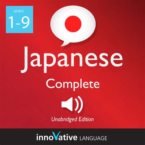 Complete Japanese audiobook learn japanese level 1 9 complete japanese