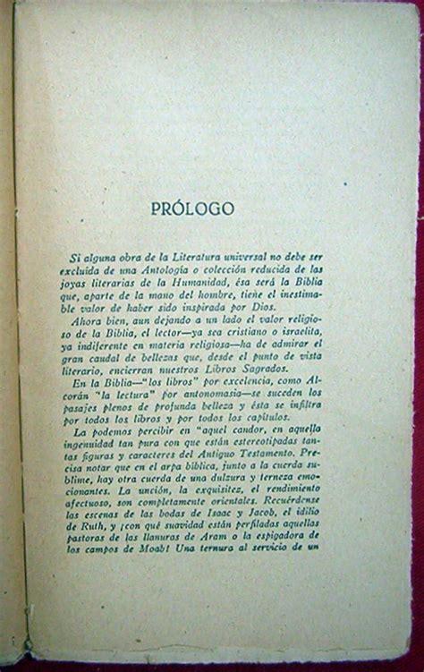 libro todas las almas prlogo libros poeticos de la biblia prologo de guillermo guastavino 7 500 en mercado libre