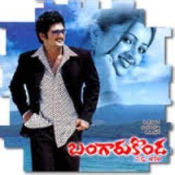 bangaru konda 2007 telugu mp3 songs download naa songs