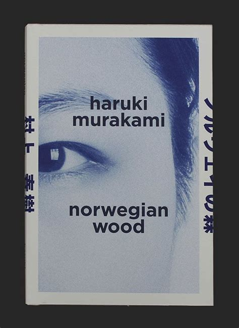 designspiration book covers 17 best images about haruki murakami on pinterest dance