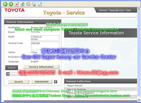 toyota online account full set toyota workshop manual and electrical wiring