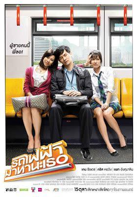 film thailand romantis terpopuler 10 film thailand komedi dan romantis terpopuler 10 film