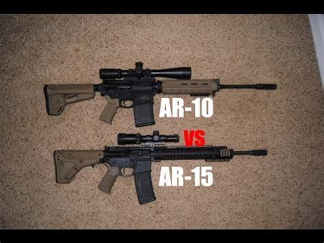 ar 10 vs ar 15 a comparison youtube