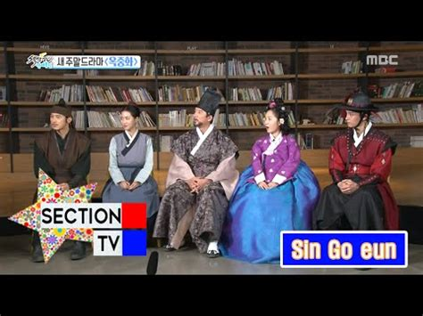 section tv section tv 섹션 tv ko soo heart attack little kid