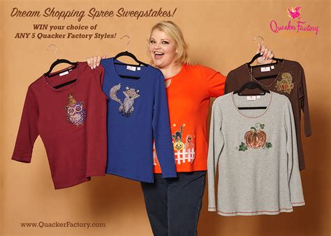 Http Www Qvc Com Sweepstakes - dream shopping spree