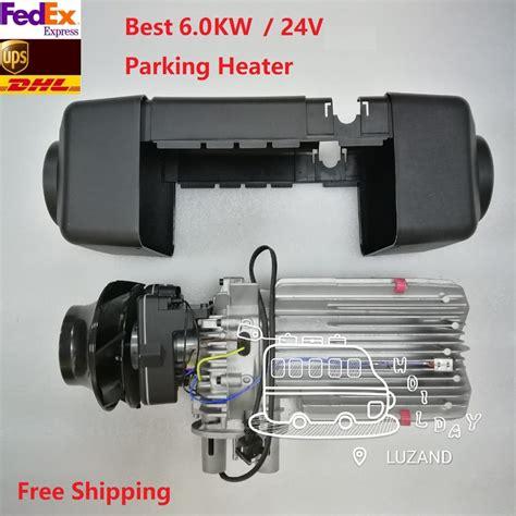 aliexpress buy free shipping sell aliexpress buy free shipping sell 2017 best 5 5kw6 0kw 24v air diesel heater similar