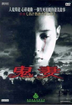 sinopsis film horor thailand bangkok haunted 7 film horor thailand paling seram kumpulan berita unik