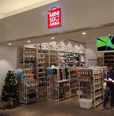 Sandal Miniso miniso a better daiso than daiso describee