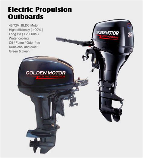 high power electric outboard motor electric outboard motors