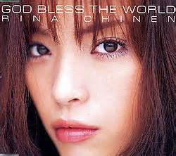 God Bless the World - generasia Royal Jelly Pola