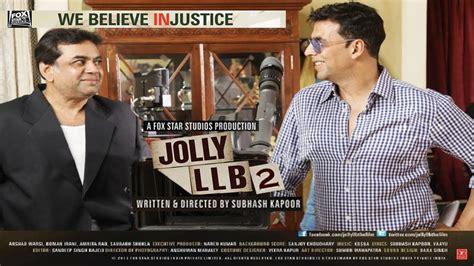 film jolly llb 2 2017 bluray full movie sub indo jolly llb 2 torrent movie download 2017 full hd bollywood film
