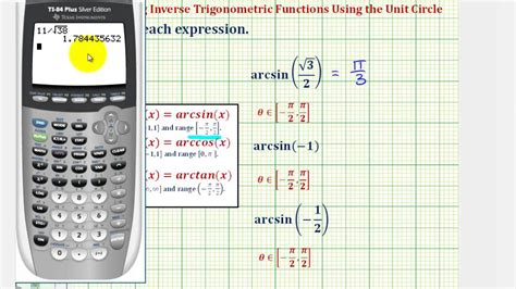 calculator arcsin ex evaluate basic inverse trig expressions involving